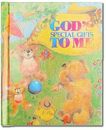 神様の贈りもの(名入り絵本)