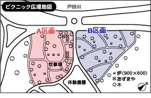 戸田川緑地のバーベキューマップ・A区画とB区画