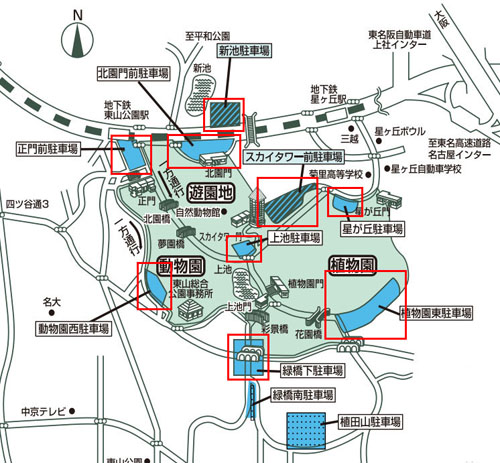 東山動物園の有料駐車場マップ