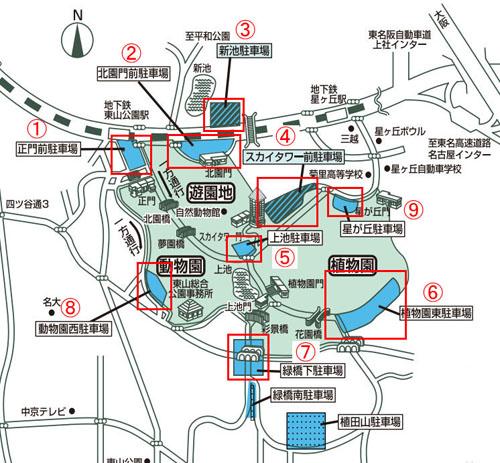 東山動物園の有料駐車場マップ 番号