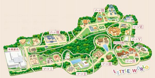 リトルワールドのマップ ゾーン
