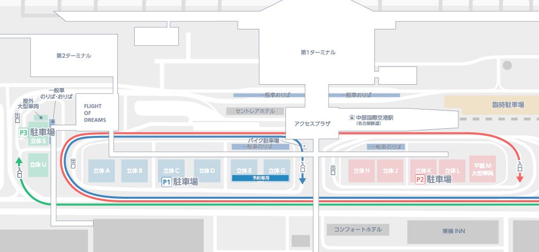 セントレアの駐車場マップ