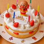 アンパンマンミュージアム名古屋内ペコズキッチンでのお誕生日会の特典は?
