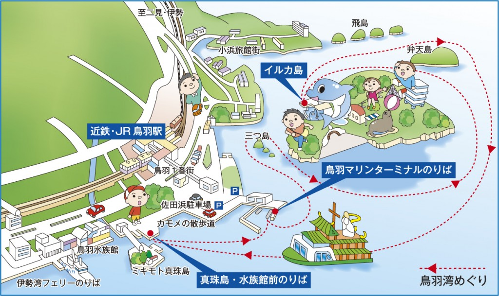 鳥羽湾めぐりの地図