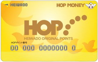 平和堂のHOP(ホップ)カード