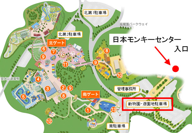 日本モンキーセンターの入口と動物園・遊園地駐車場の場所