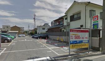 名鉄協商パーキング 東又兵ヱ町第3