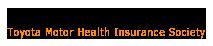 トヨタ自動車健康保険組合