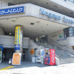 大須スケートリンク(名古屋スポーツセンター)の入場料金の割引やクーポンは?