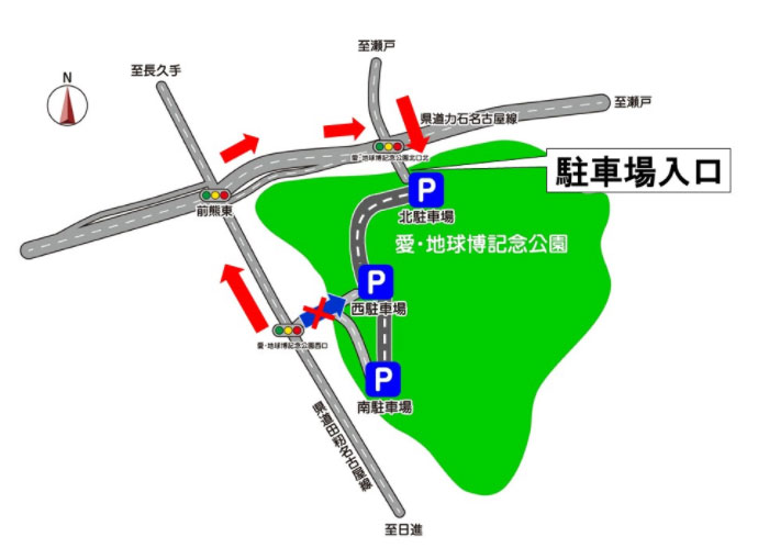 モリコロパークの駐車場 入庫規制