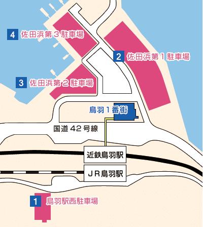 鳥羽駅周辺の駐車場