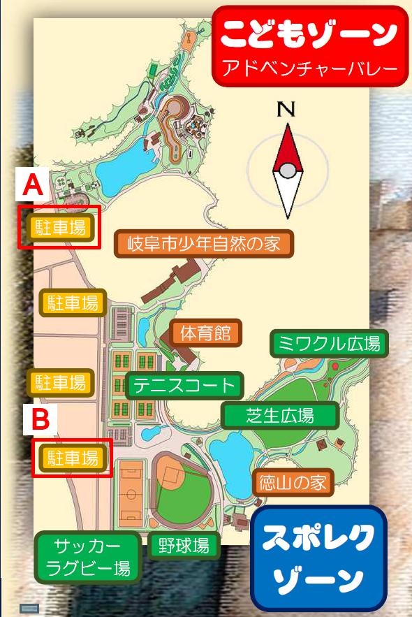 岐阜ファミリーパークの駐車場マップ