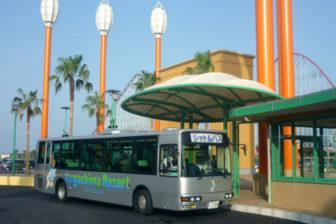 ナガシマリゾートの無料シャトルバス