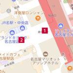 名古屋駅の待ち合わせ場所でおすすめは金の時計や銀の時計?新幹線口は?