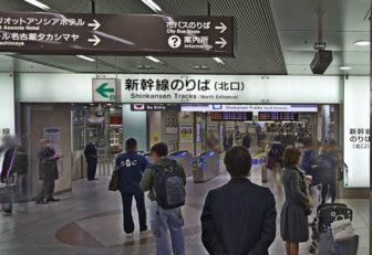 名古屋駅の新幹線北口