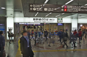 名古屋駅の新幹線南口