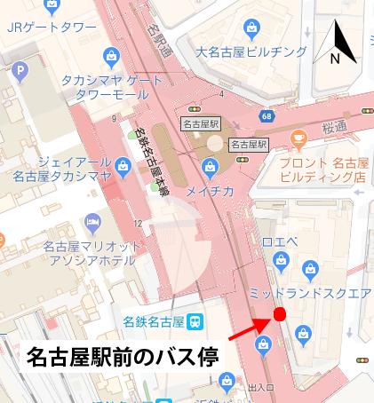 あおい交通の名古屋駅から県営名古屋空港へのバス乗り場