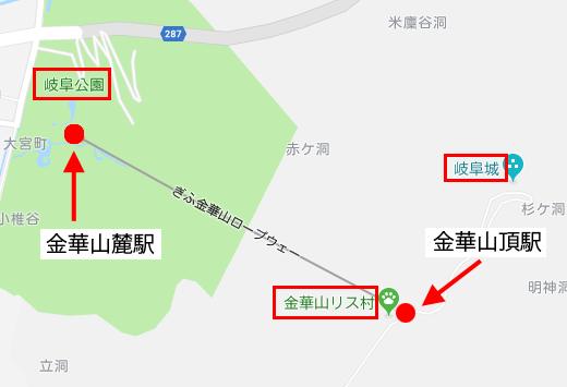 金華山ロープウェイ周辺の地図