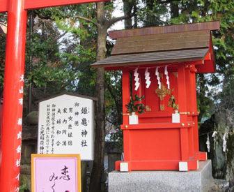 三光稲荷神社のご利益