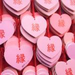 犬山市三光稲荷神社で人気のハートの絵馬の値段は?縁結びのご利益や恋みくじも紹介!