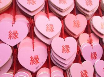 三光稲荷神社のハートの絵馬01