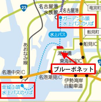 名古屋港ブルーボネットの水上バスの運航航路