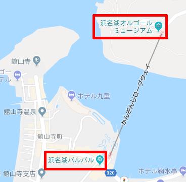 かんざんじ(舘山寺)ロープウェイのマップ