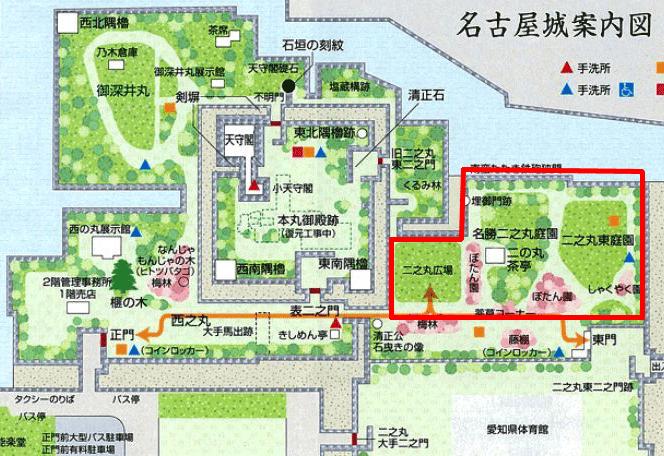 名古屋城の二の丸エリア