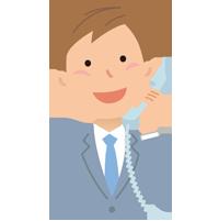 問い合わせの電話
