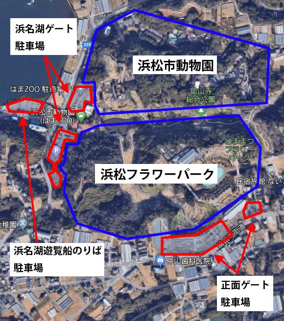浜松フラワーパークの駐車場マップ