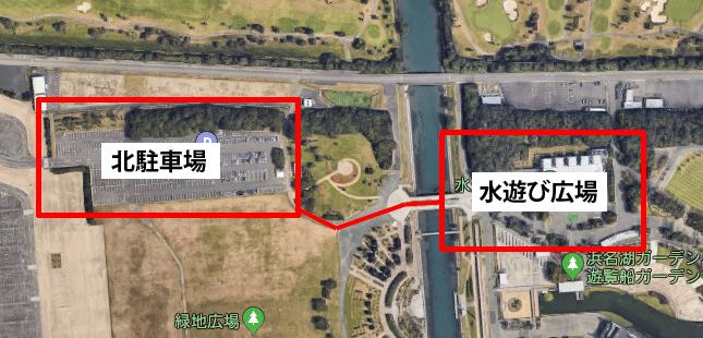 北駐車場から水遊び広場へのアクセス