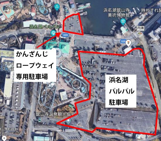 かんざんじロープウェイ専用駐車場と浜名湖パルパルの駐車場の地図