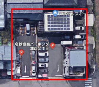 上から見た名鉄協商パーキング城西2丁目&第2