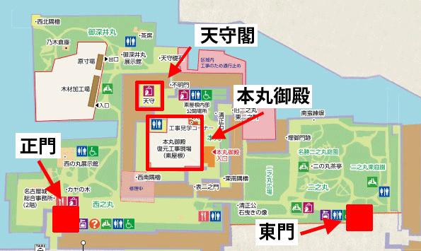 名古屋城の正門と東門