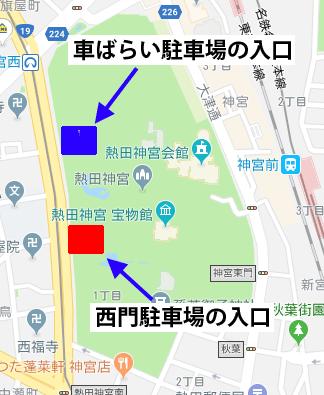 西門駐車場と車祓い駐車場マップ