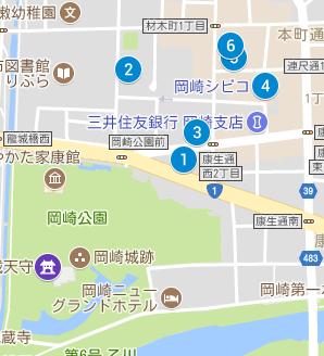 岡崎城や岡崎公園付近の安い駐車場マップ