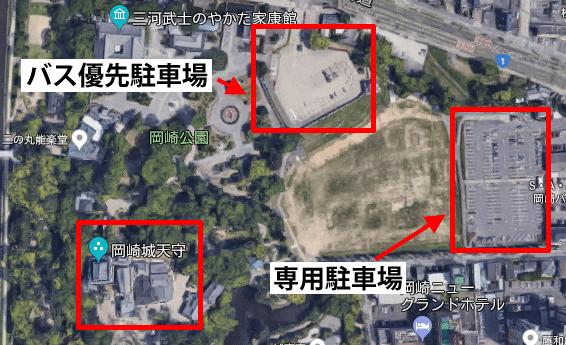 岡崎城と岡崎公園の専用駐車場03