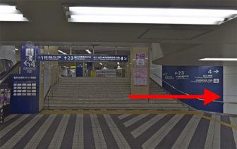 アクセス方法02-知立・豊橋、中部国際空港方面