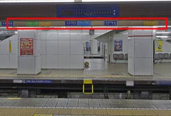 108-アクセス方法05-01-岡崎・豊橋方面01