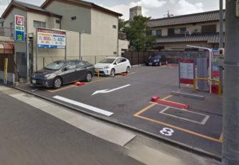 義直ゾーン-駐車場03-名鉄協商パーキング城西2丁目01