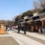 名古屋城の金シャチ横丁の営業時間は?マップを使って駐車場やアクセスを紹介!