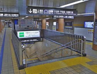 名城線へ続く階段01