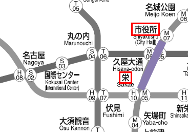 栄駅から市役所駅のマップ