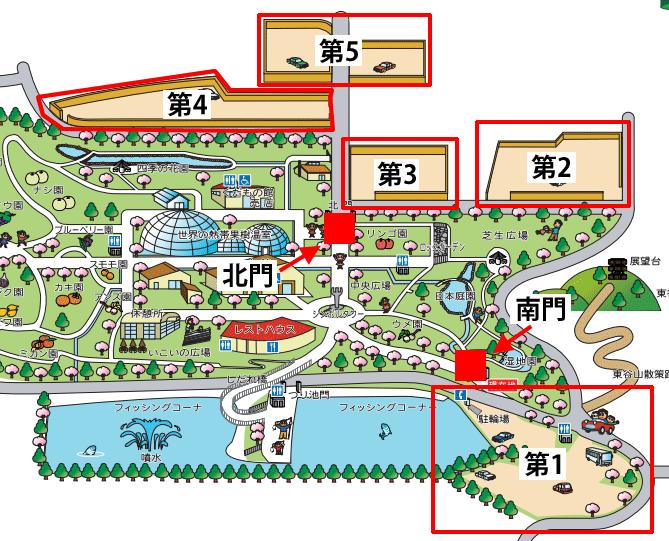 東谷山フルーツパークの駐車場のマップ