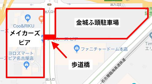 金城ふ頭駐車場01-メイカーズピアへのアクセス