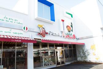 マリノのメイカーズピア店