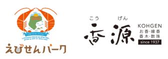 体験03-ロゴまとめ