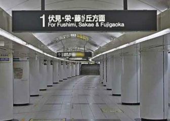 名古屋駅から伏見駅01-01-名古屋駅