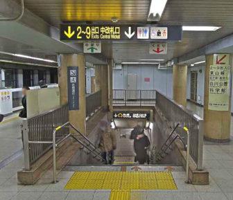 名古屋駅から伏見駅02-03-地下通路へ続く階段