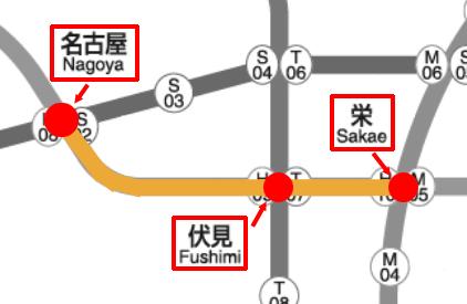 地下鉄の東山線の名古屋駅~栄駅